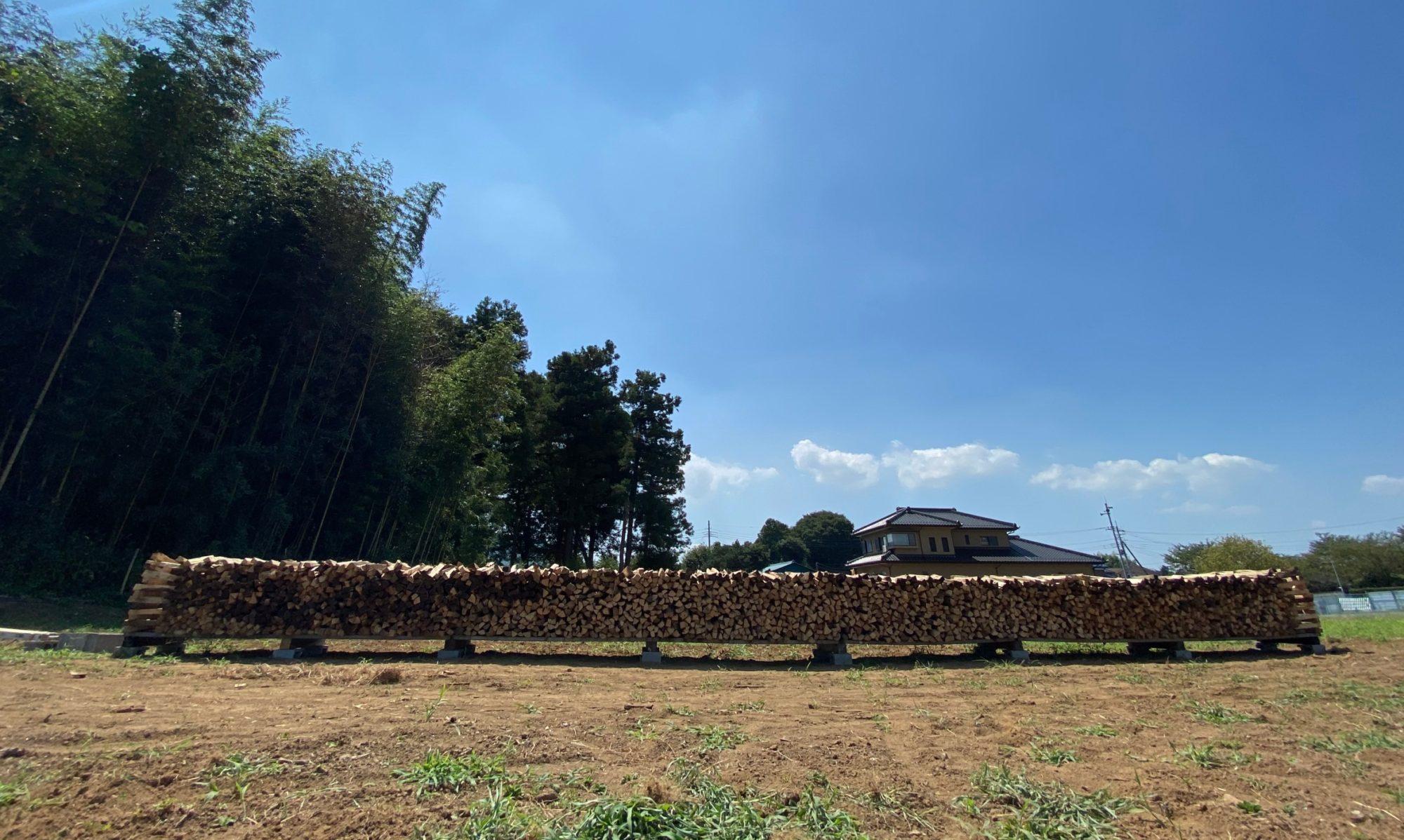 キャンプ薪の無人販売|薪の駅 鷲宮